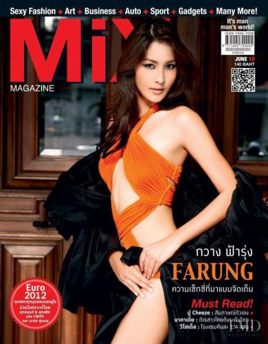 Farung Yuthithum - Most Beautiful Thai Actresses