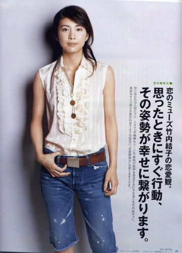 Yuko Takeuchi - Beautiful Japanese Actresses