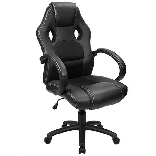 Furmax Office Chair PU Leather Gaming Chair - Best Office Chairs